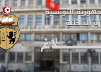 Le-Ministère-de-l'Intérieur-prévient