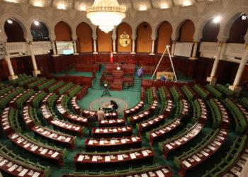Parlement-vide
