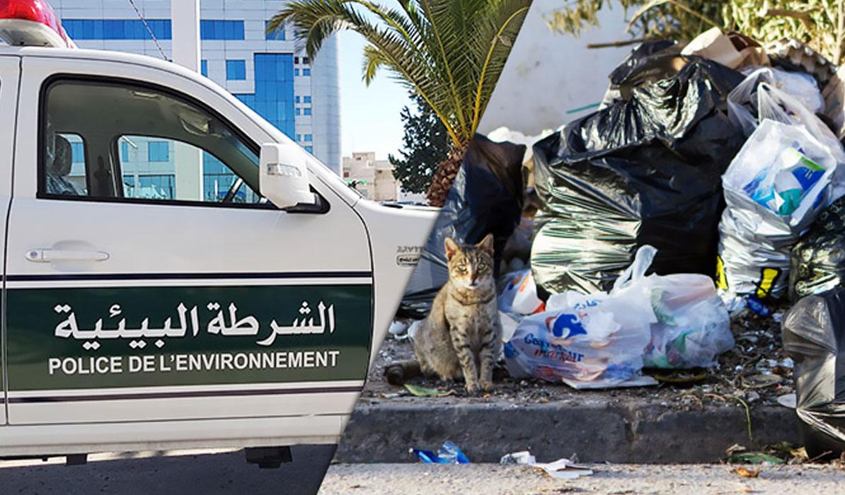 Quel-est-le-rôle-de-la-police-de-l'environnement