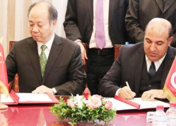 La chine accorde deux dons à la Tunisie