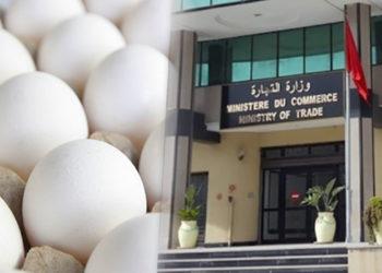 Le-ministère-du-Commerce--Le-prix-des-œufs-ne-sera-pas-augmenté
