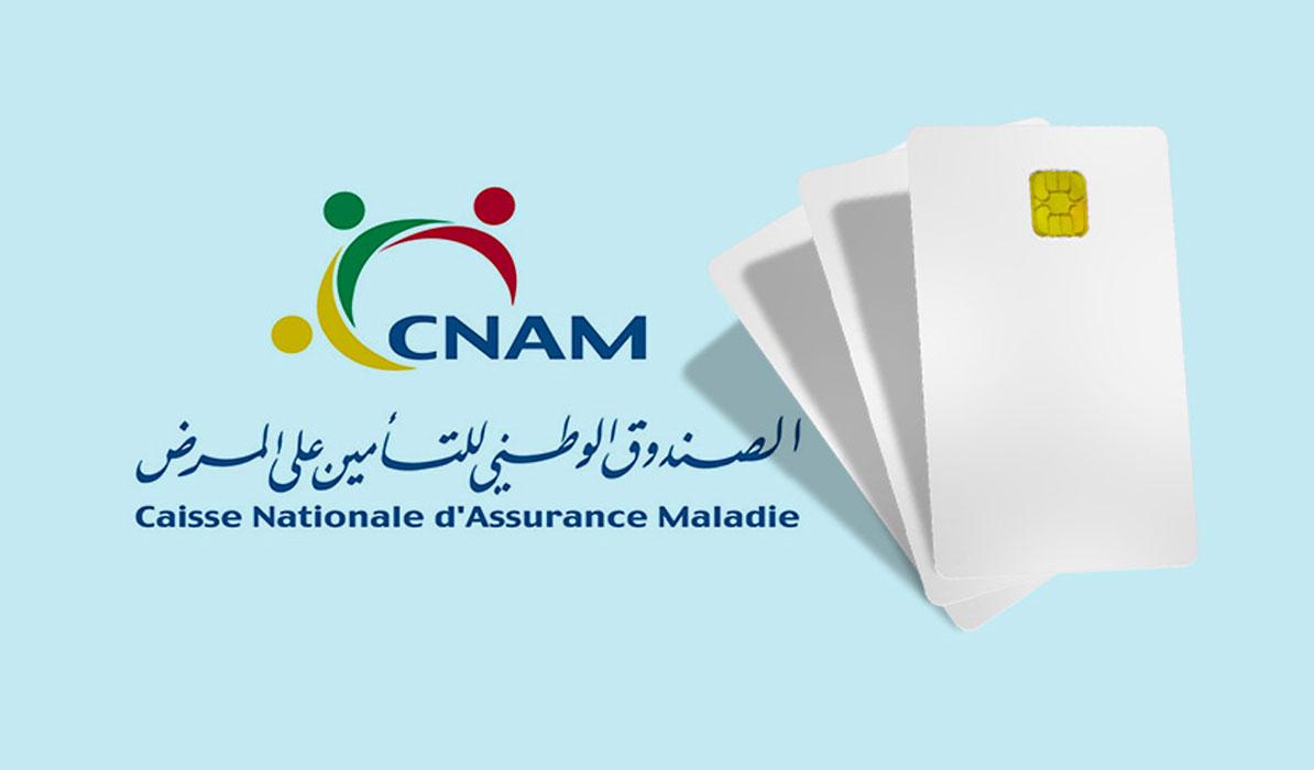 Les-cartes-de-soins-électroniques-CNAM