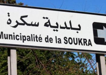 Municipalité-de-la-soukra