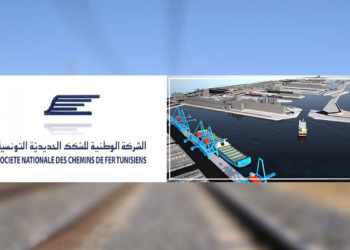 SNCFT et port Ennfidha