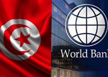 Tunisie-et-world-bank