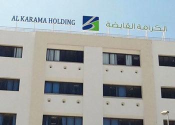 alkarama-holding
