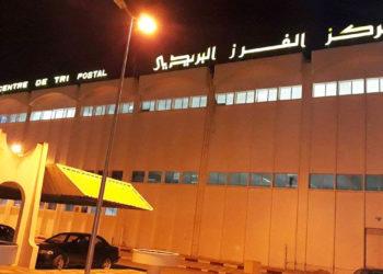 centre-de-tri-postal-de-l'aéroport-de-Tunis-Carthage