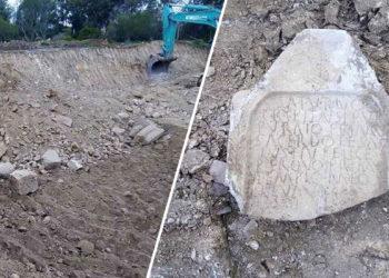 site-archéologique-à-ben-arous