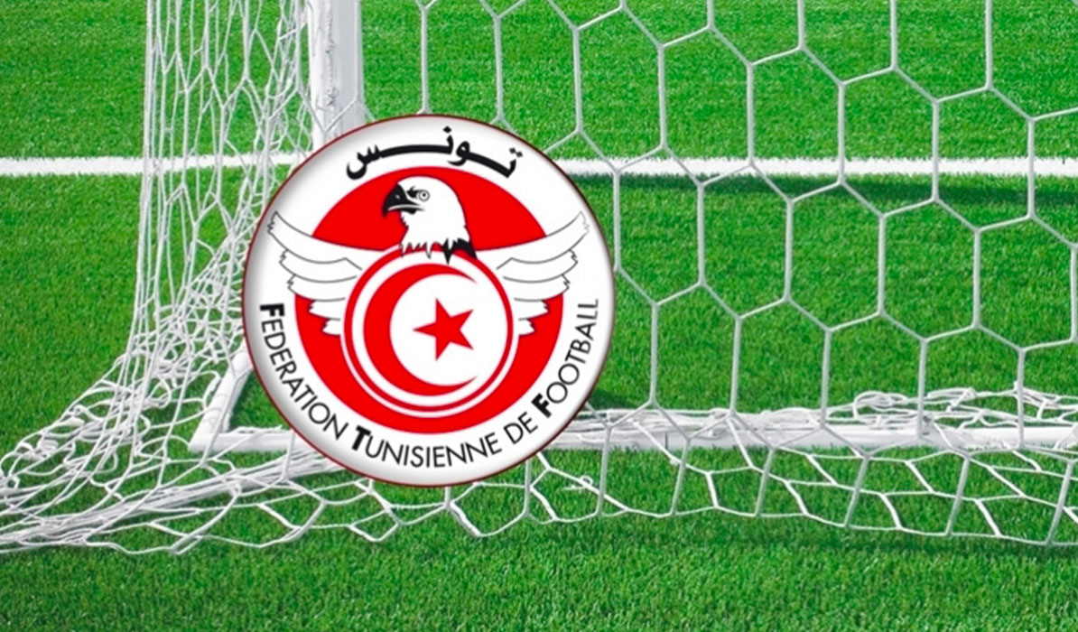 Championnat-de-tunisie