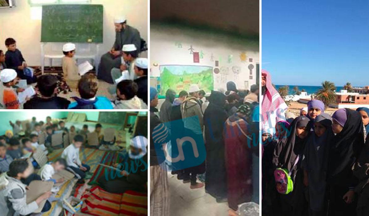 ECOLES CORANIQUES EN TUNISIE