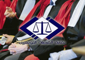 Le-Syndicat-des-Magistrats-Tunisiens