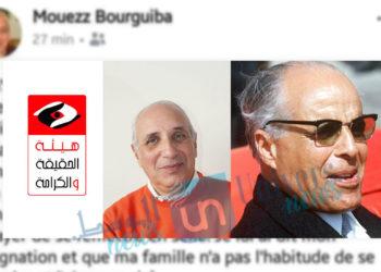 Moezz-Bourguiba