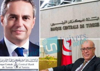 Naoufel-Ben-Rayann-BCT