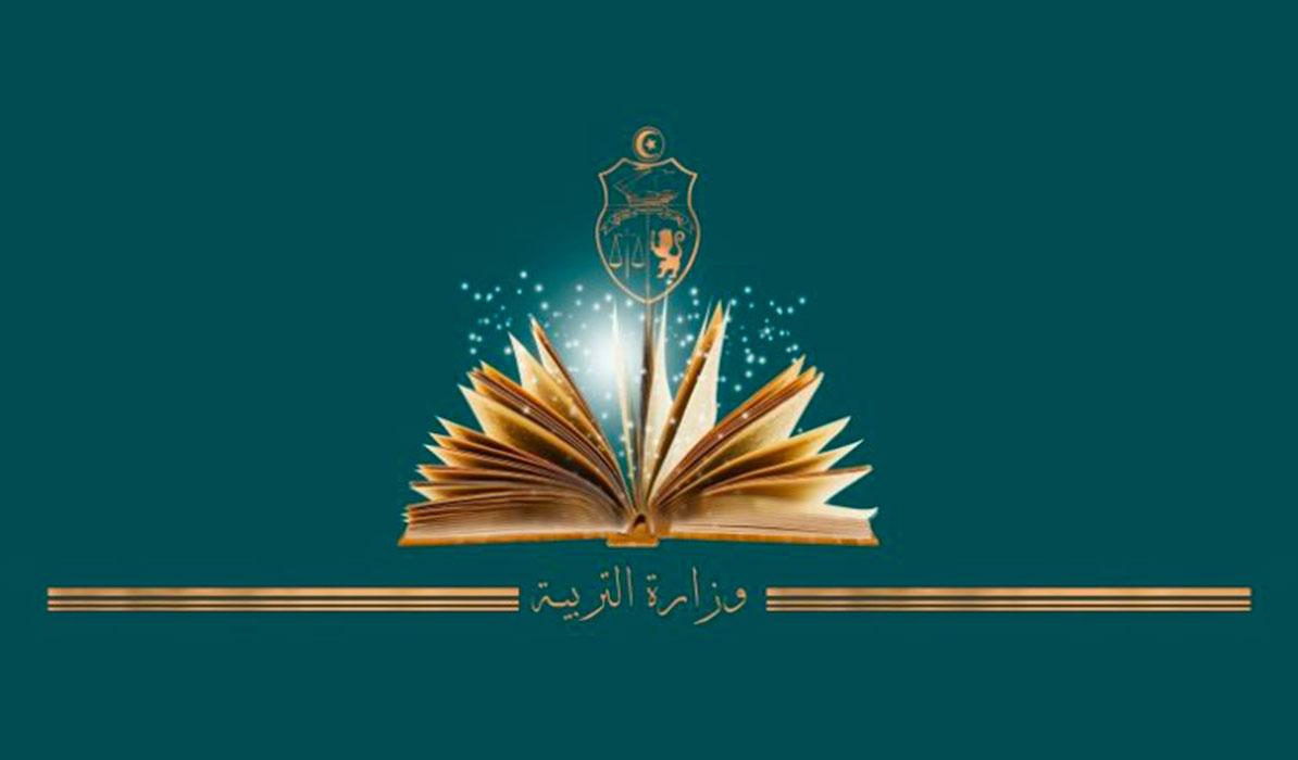 Ministere de l'education