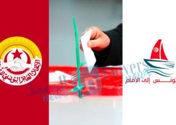 UGTT-ELECTIONS