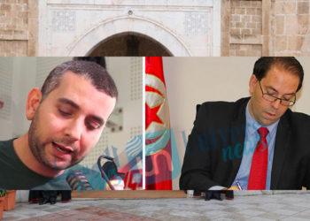 gouvernement-et-haithem-el-mekki
