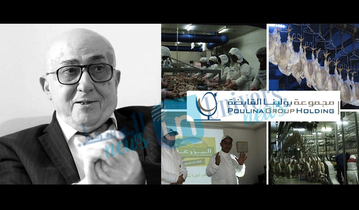 Abdelwaheb-Ben-Ayed-s'en-va