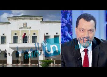 Dissolution du conseil municipal du Bardo