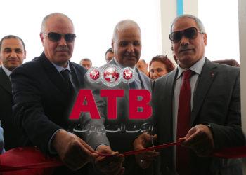 Inauguration-des-laboratoires-informatiques-ATB