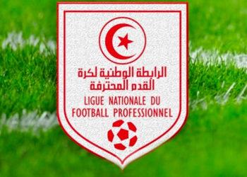 La-Ligue-Nationale-de-Football-Professionnel