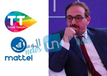 Tunisie-Telecom---Elyès-Ben-Sassi-quitte-Topnet-pour-Mattel-(Mauritanie)