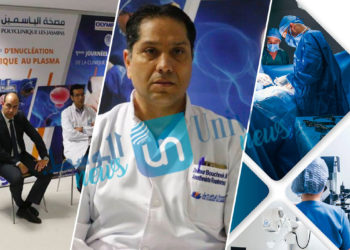UNE PREMIERE MEDICALE EN TUNISIE 1