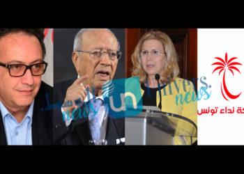 Selma Elloumi demission