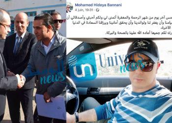 Mohamed-hideya-bennani