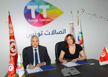 Tunisair-Express-et-TT