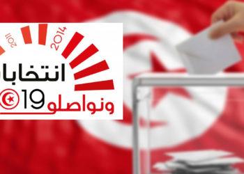 Elections-législatives-ISIE