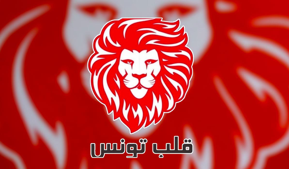 parti au coeur de la tunisie