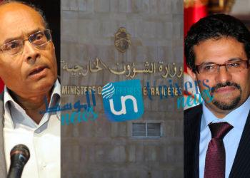 Marzouki AE Bouchlaka