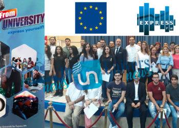 Lancement-du-projet-«From-University»