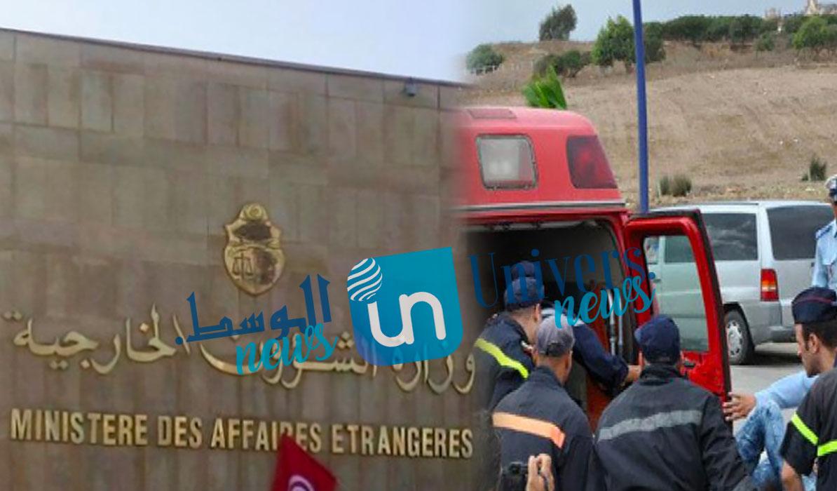 Mise-au-point-du-MAE-sur-la-mort-d'un-citoyen-tunisien-au-Maroc