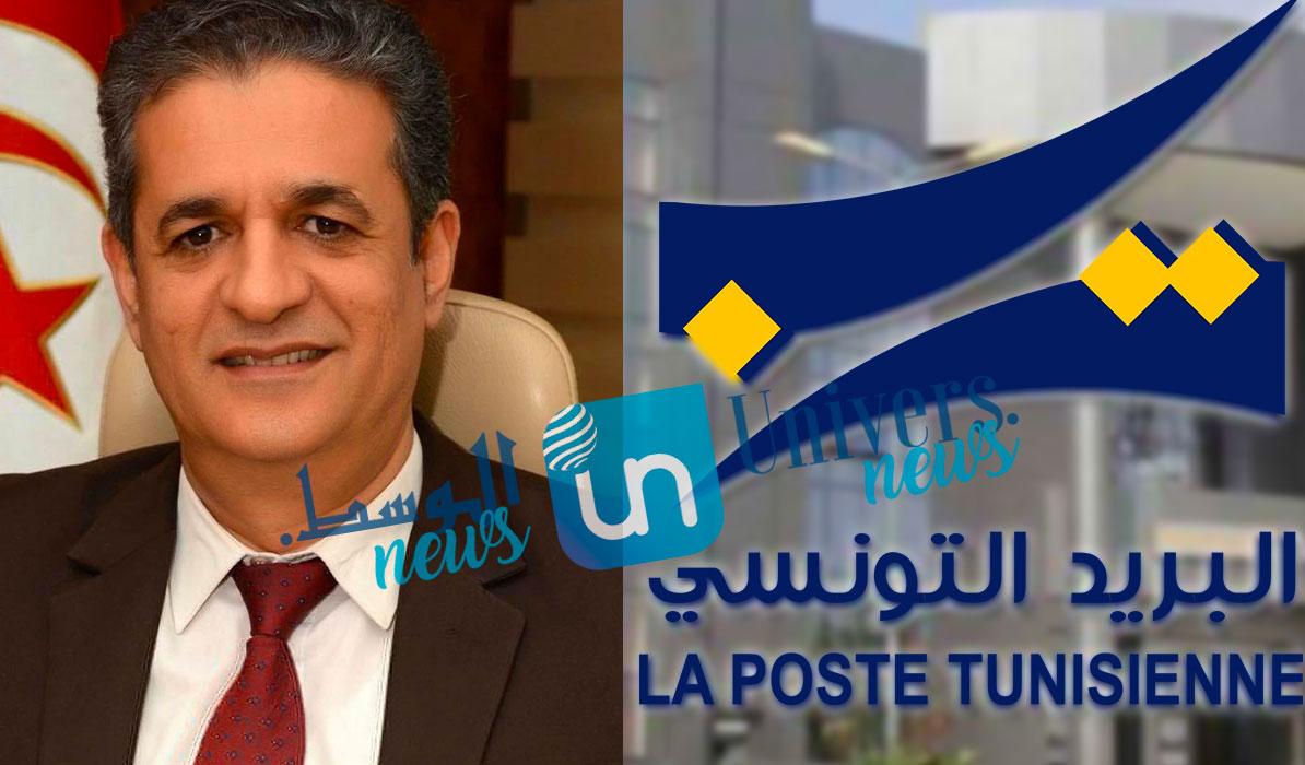 PDG-Poste-Tunisienne